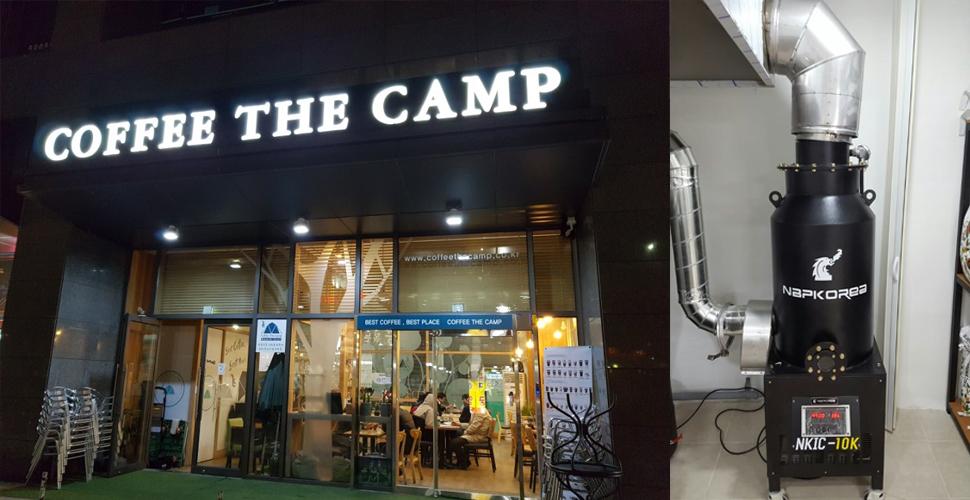 beanmaster咖啡烘焙机 安装 消烟消味 后燃机 安装案例 - Coffee The Camp 咖啡店