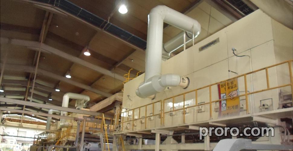 造纸,高丽造纸(株)投入运行了RCO 蓄热式催化系统 废气净化机